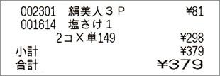 b0260581_15343869.jpg