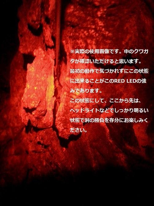 f0183484_04305093.jpg