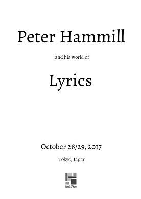 臨時ニュース: Peter Hammill 歌詞特別イヴェント開催記念 特製誌 予約者限定_b0009391_13574508.jpg
