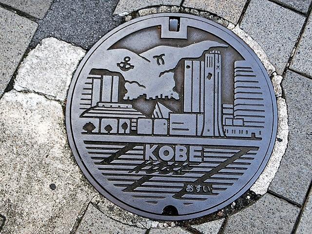 藤田八束の神戸大好き@愛する街神戸開港150周年、神戸の町観光都市として路面電車が欲しい_d0181492_18231761.jpg