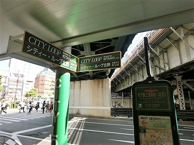 藤田八束の神戸大好き@愛する街神戸開港150周年、神戸の町観光都市として路面電車が欲しい_d0181492_19572399.jpg