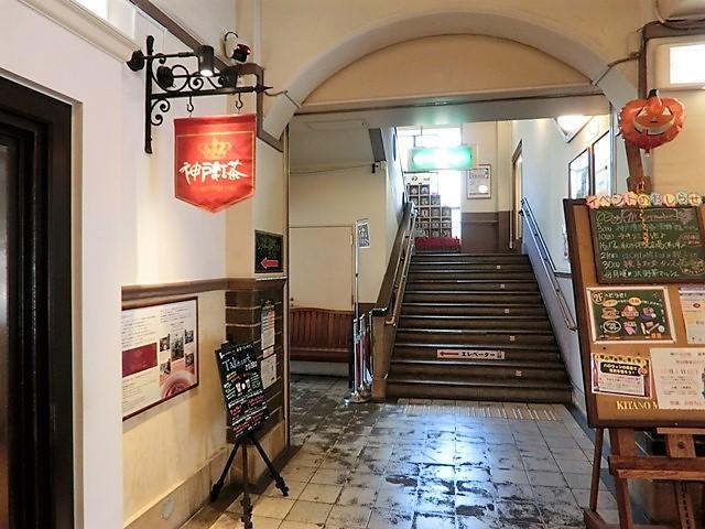 藤田八束の神戸大好き@愛する街神戸開港150周年、神戸の町観光都市として路面電車が欲しい_d0181492_19581832.jpg