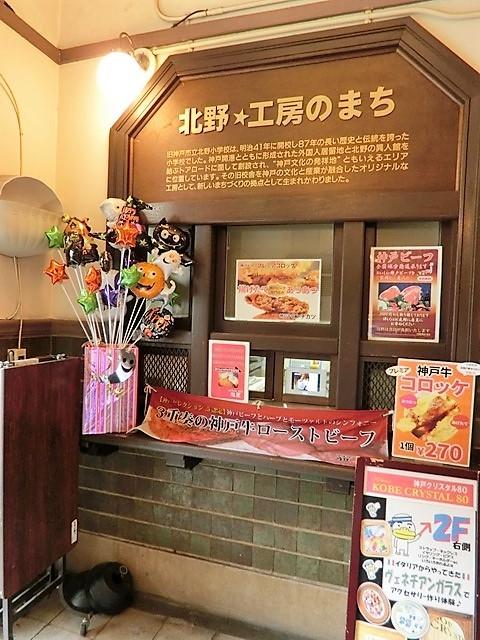 藤田八束の神戸大好き@愛する街神戸開港150周年、神戸の町観光都市として路面電車が欲しい_d0181492_19584812.jpg