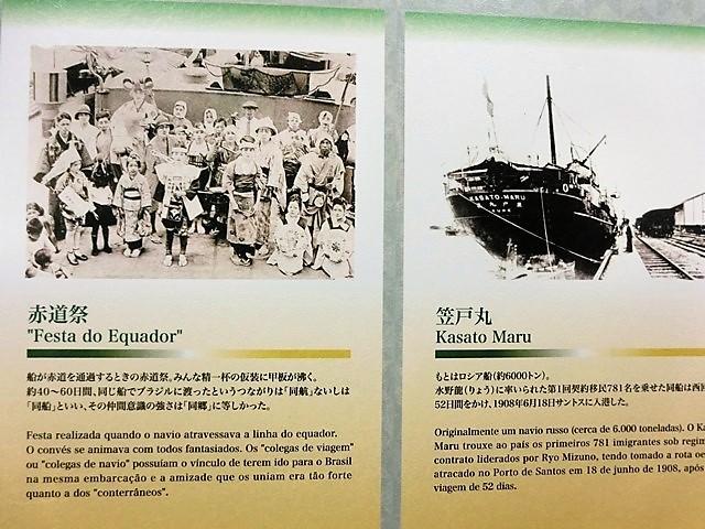藤田八束の神戸大好き@愛する街神戸開港150周年、神戸の町観光都市として路面電車が欲しい_d0181492_20011135.jpg