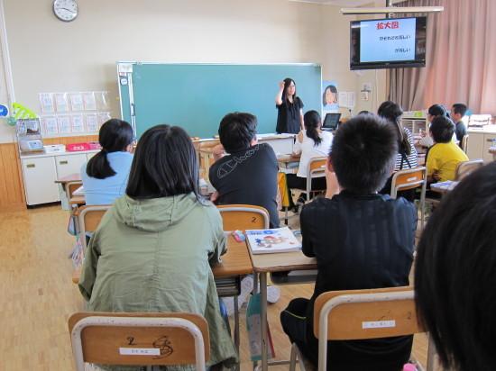 羅臼町一貫教育学習指導法研究大会_d0162600_07475673.jpg