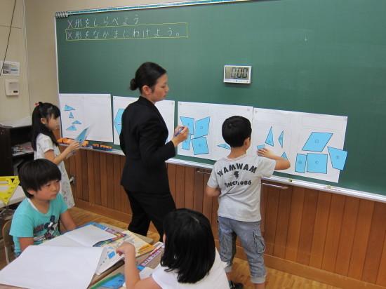 羅臼町一貫教育学習指導法研究大会_d0162600_07493378.jpg