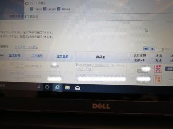 タイガー_d0027711_16463077.jpg