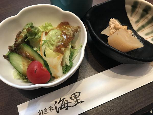 最近ハマっているご飯屋さん♡_d0035921_18225251.jpg