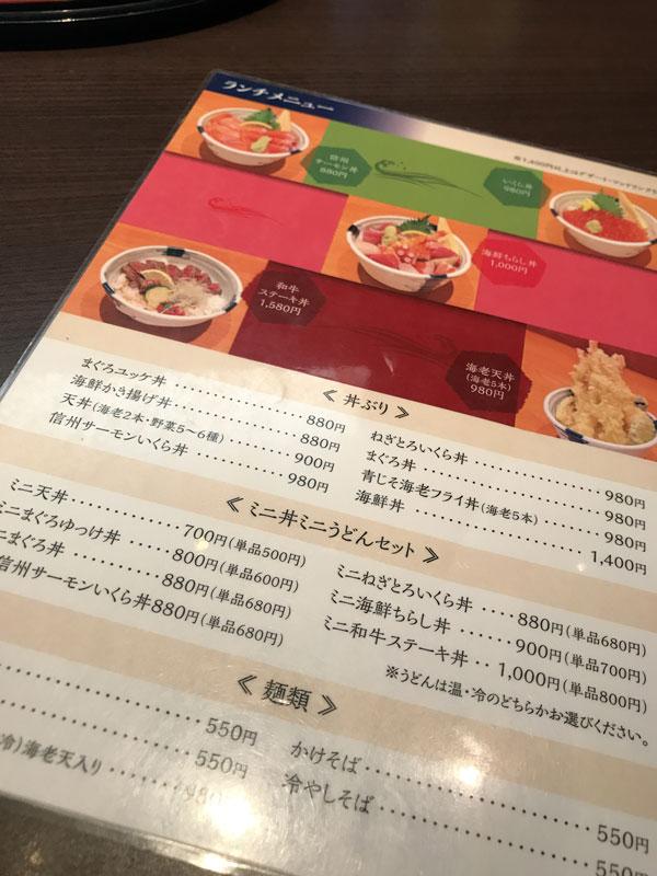 最近ハマっているご飯屋さん♡_d0035921_18232997.jpg