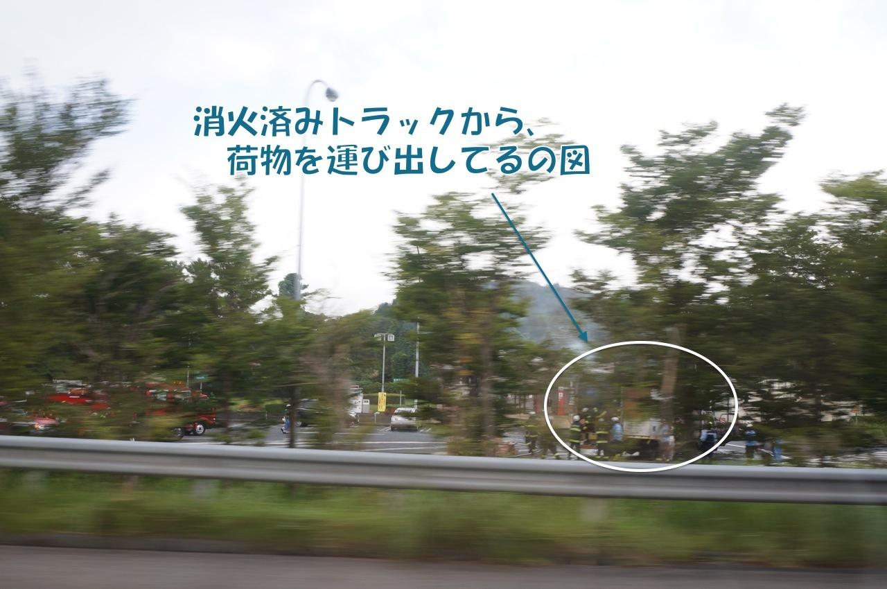 f0234023_20080254.jpg