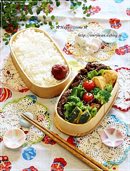 焼肉弁当とクロワッサン♪_f0348032_18045378.jpg