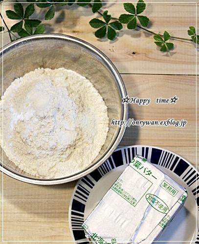 焼肉弁当とクロワッサン♪_f0348032_18051488.jpg