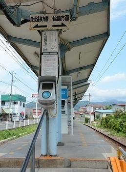 福島交通飯坂線 医王寺前駅_e0030537_00291757.jpg