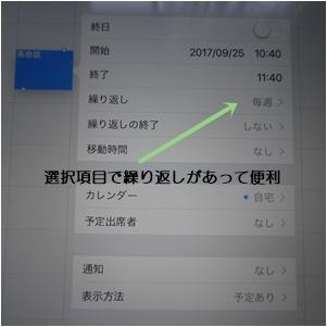 a0084343_17290717.jpg
