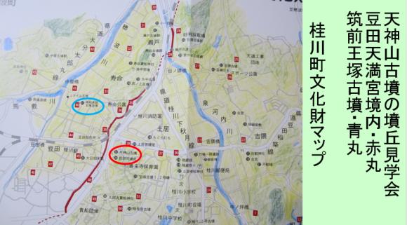初めて見た突堤の溝・天神山古墳現地説明会_a0237545_22421600.png