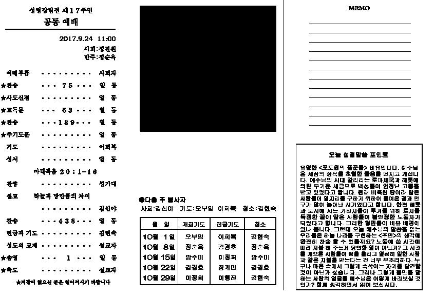 e0318150_20151874.png