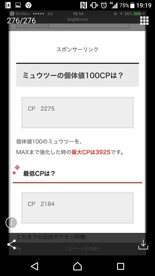 f0037753_00494675.jpg