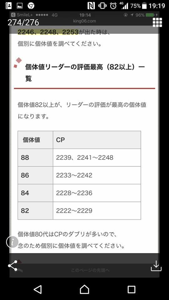 f0037753_00500656.jpg