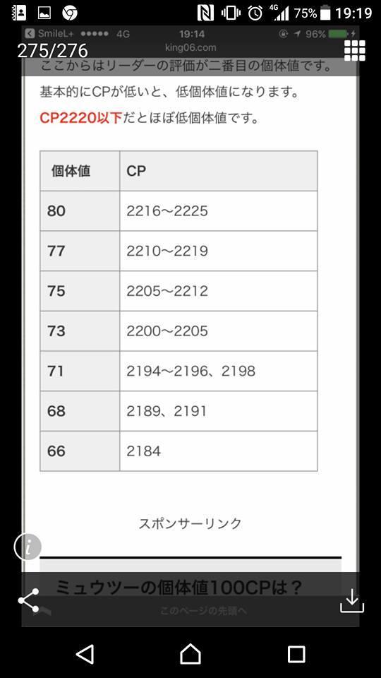 f0037753_00501678.jpg