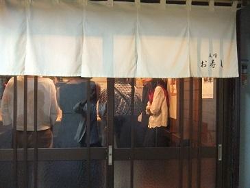 立ち食い寿司を侮ってはイケマセン。狸小路市場の「祭寿司」_f0362073_23282508.jpg