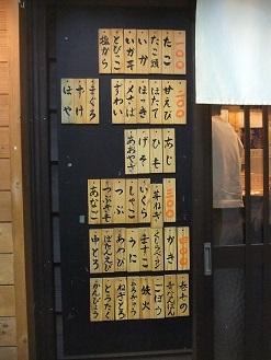 立ち食い寿司を侮ってはイケマセン。狸小路市場の「祭寿司」_f0362073_23284731.jpg