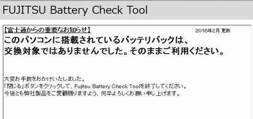 b0078675_08565220.jpg