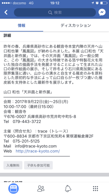a0059277_20394610.jpg