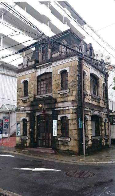 カステラの『福砂屋本店』へ_c0325278_13411536.jpg