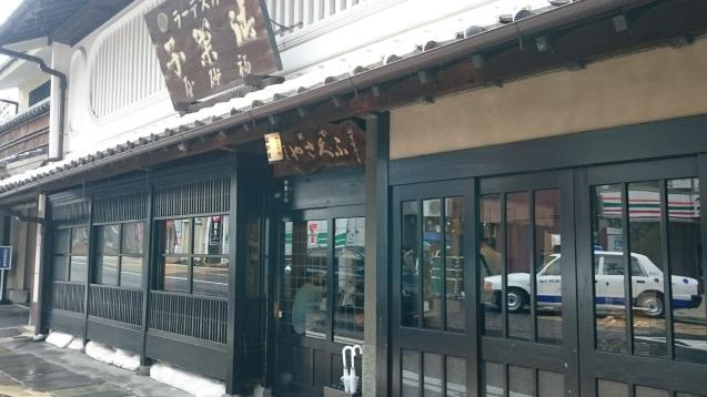カステラの『福砂屋本店』へ_c0325278_13444220.jpg