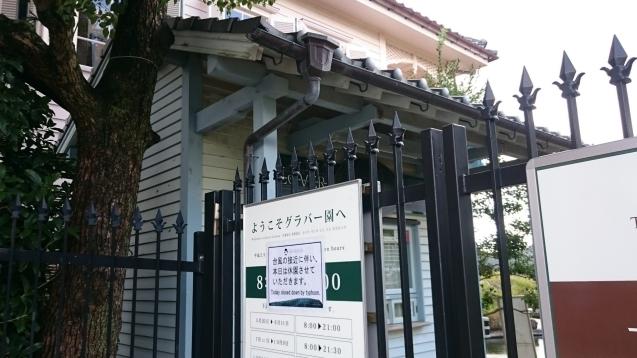 高台から眺める長崎_c0325278_17574723.jpg