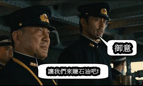 戰艦世界WTFM公會招募_e0040579_20520256.png