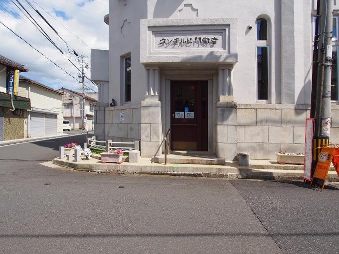 旧福知山信用組合本店_f0116479_12054998.jpg