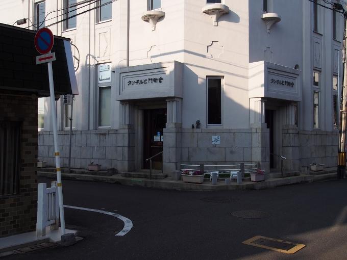 旧福知山信用組合本店_f0116479_12081765.jpg