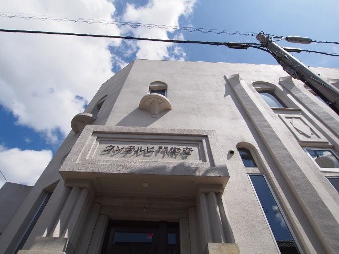 旧福知山信用組合本店_f0116479_12125417.jpg