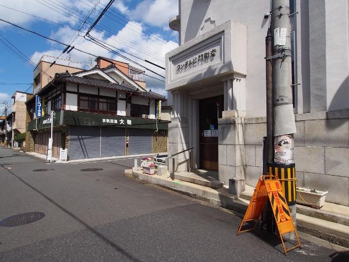 旧福知山信用組合本店_f0116479_12150394.jpg