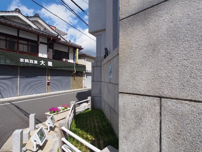 旧福知山信用組合本店_f0116479_12171127.jpg