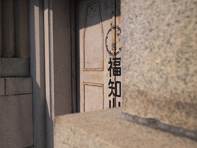 旧福知山信用組合本店_f0116479_13020370.jpg