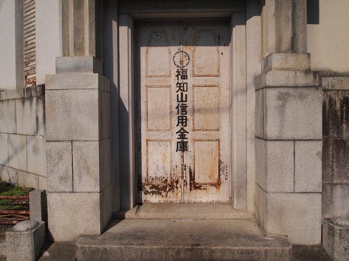 旧福知山信用組合本店_f0116479_13022902.jpg