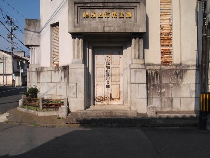 旧福知山信用組合本店_f0116479_13023915.jpg