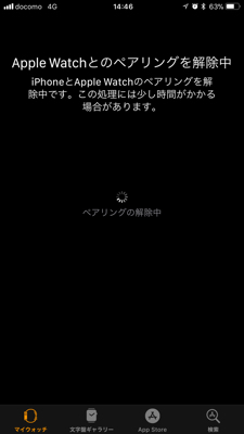 e0045797_19442219.jpg