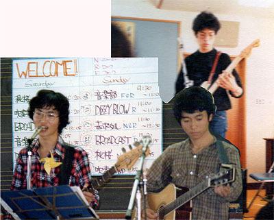 38年ぶりのギター仲間!_c0137404_19560953.jpg