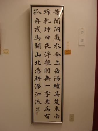 第68回小倉北区民美術展会員・会友展_d0325708_22403981.jpg