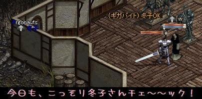 f0072010_05203805.jpg