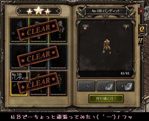 f0072010_05205745.jpg