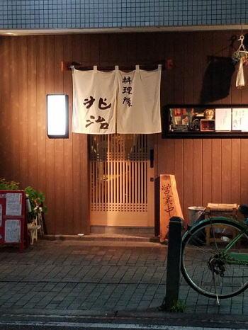 秋の味覚_d0027711_110843.jpg
