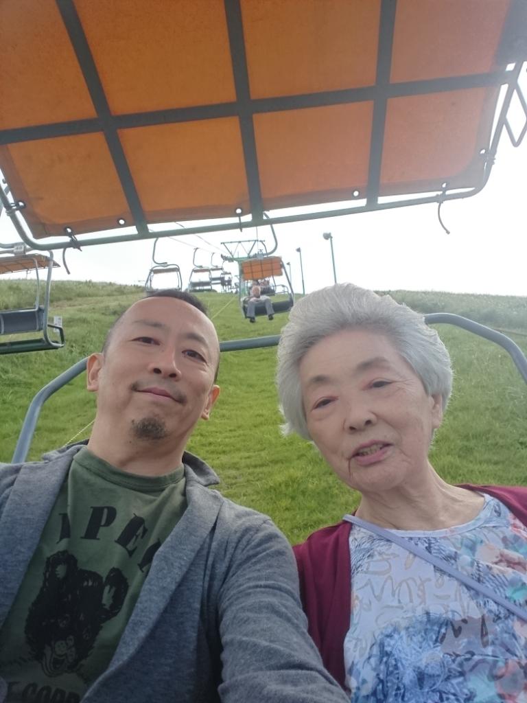家族旅行2017~伊豆高原~_a0052916_18044777.jpg