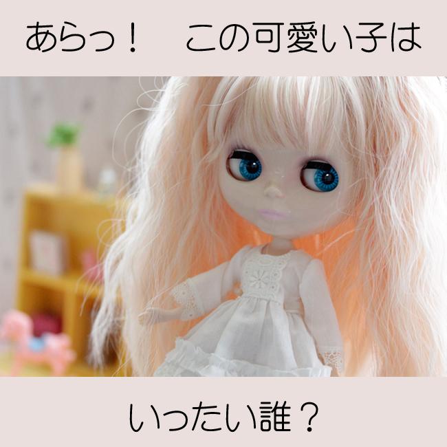 妖精のような・・・新しい子?_a0275527_20054450.jpg