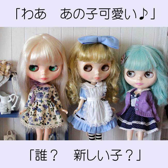 妖精のような・・・新しい子?_a0275527_20065933.jpg