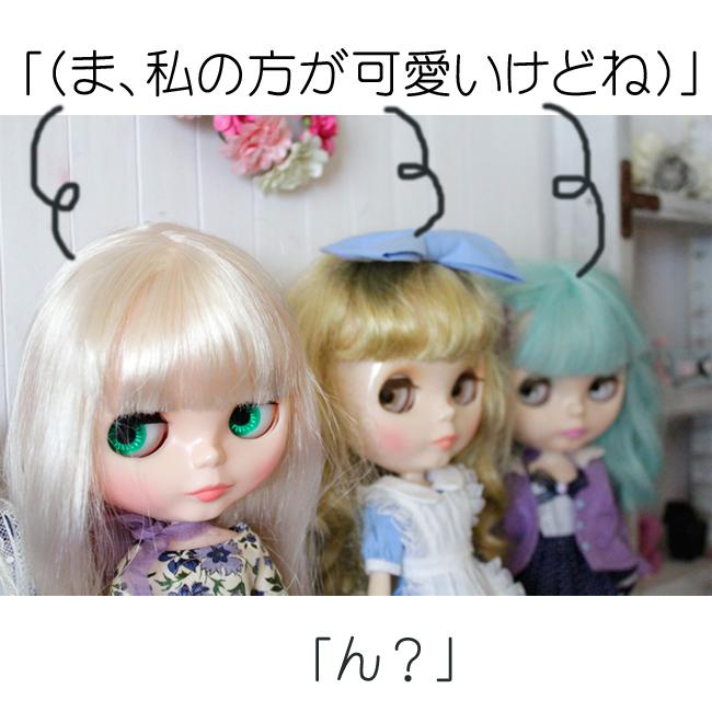 妖精のような・・・新しい子?_a0275527_20100766.jpg
