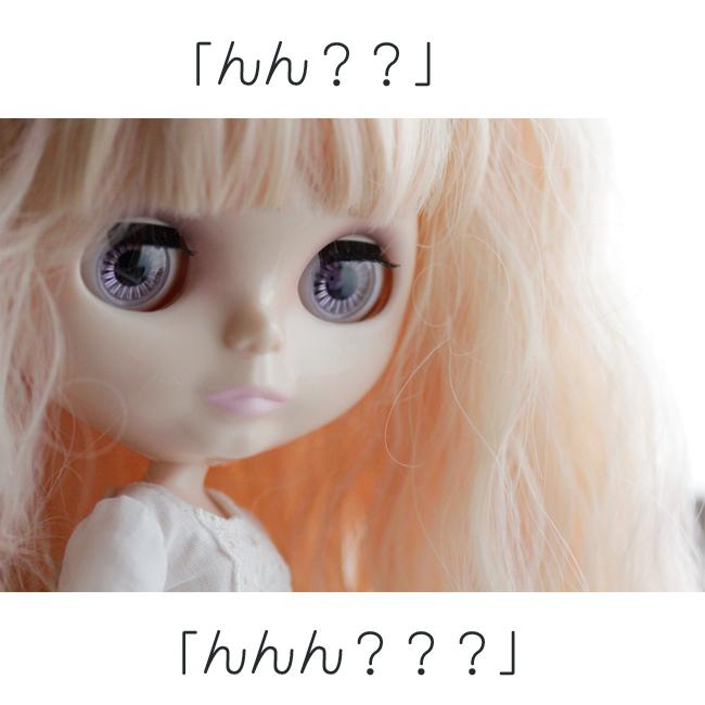 妖精のような・・・新しい子?_a0275527_20105780.jpg